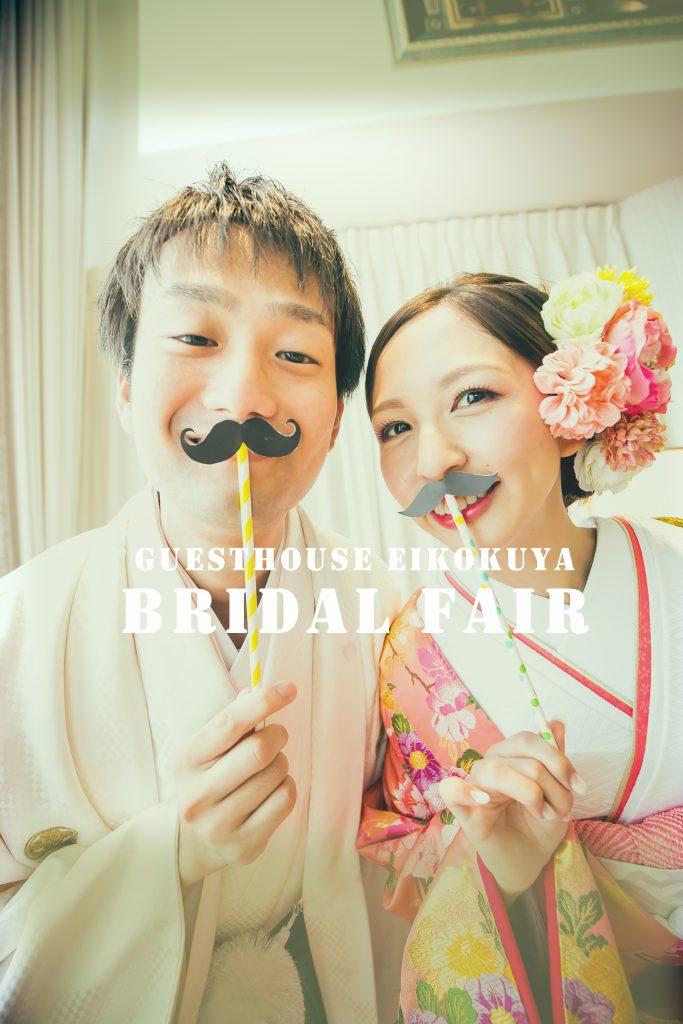 Bridal Fair